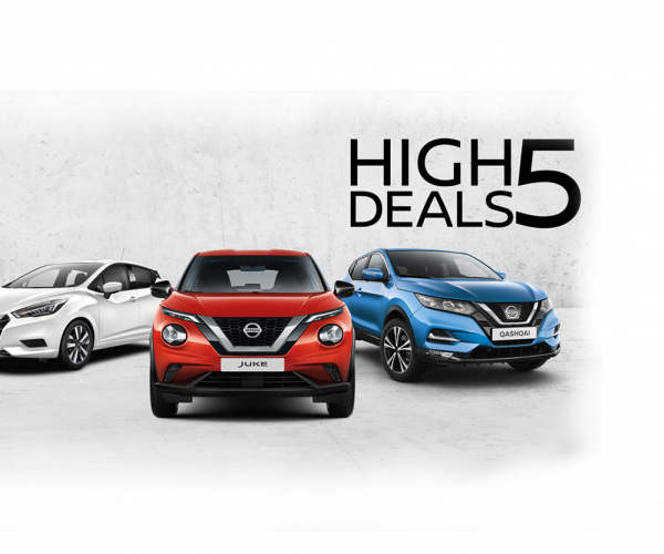High_five_deals_banner1