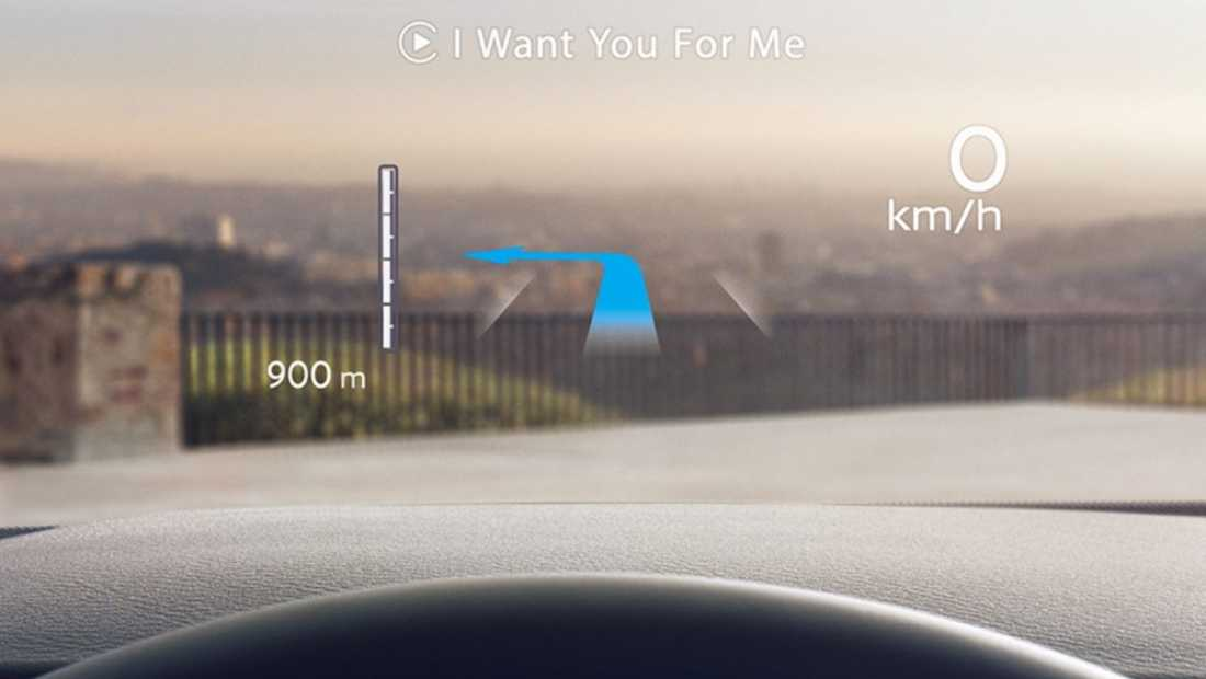 ABD Nissan - heads up display